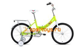 "Велосипед FORWARD 20"" ALTAIR KIDS COMPACT Складной 1ск., с доп. колесами, 2019-2020"