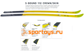 Лыжи Fischer SBOUND 112 CROWN/SKIN N53018